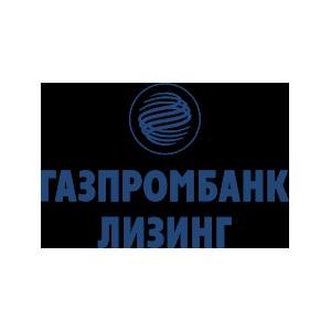 Газпромбанк Лизинг способствует развитию угольного кластера Южной Якутии