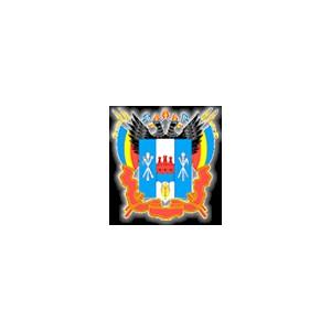 ¬.√олубев: ЂЌа развитие моногородов в прошлом году направлено 2,2 млрд рублейї