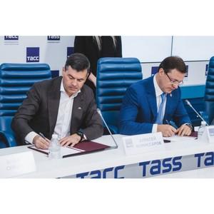 Комиссаров и Азаров подписали соглашение о сотрудничестве и взаимодействии по проекту «Профстажировки»
