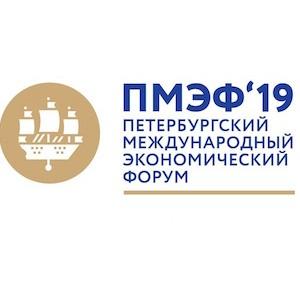 Итоги Санкт-Петербургского международного экономического форума в изданиях ИА Монитор