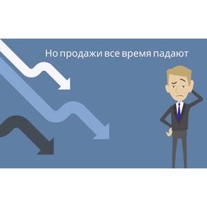 О проблеме продвижения продукции малого бизнеса