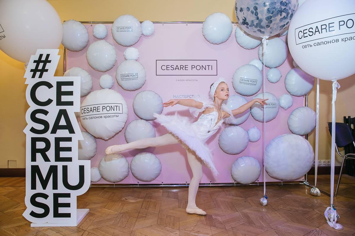 Мисс Вселенная Оксана Федорова провела первый Московский форум красоты и здоровья