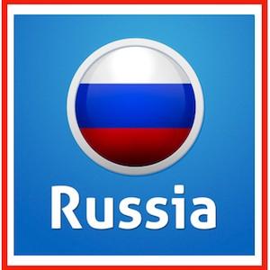 Сколько в российском туризме «колец», помимо золотого?