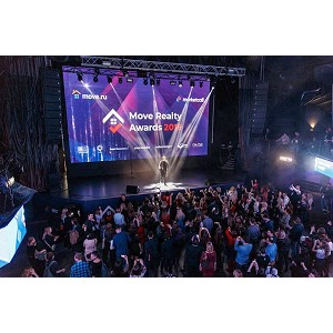 Оргкомитет Move Realty Awards объявил первые подробности о премии в 2020 году