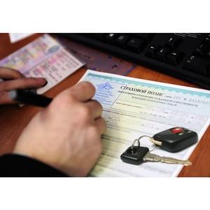 Эксперты ОНФ объяснили, как получить бесплатную помощь страхового омбудсмена