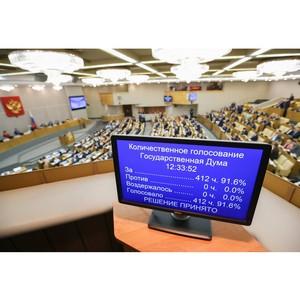 Проект о налоговых льготах для огородников и садоводов внесен в Госдуму