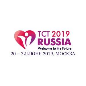 В Москве пройдет XXI Московский международный конгресс по эндоваскулярной хирургии - TCT Russia 2019