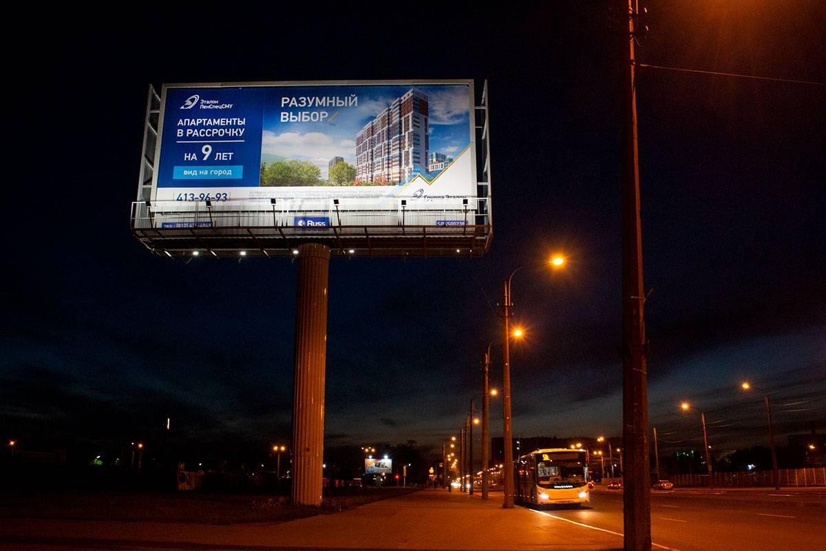 ќсвещение рекламных билбордов в —анкт-ѕетербурге