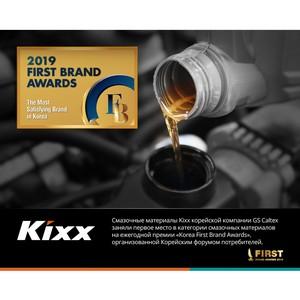 Смазочные материалы Kixx признаны лучшими в Южной Корее