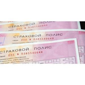 После обращения Народного фронта ФАС начала проверку обоснованности роста тарифов ОСАГО в Москве