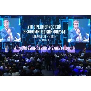 Эксперты Кластера ГЛОНАСС приняли участие в VIII Среднерусском экономическом форуме-2019
