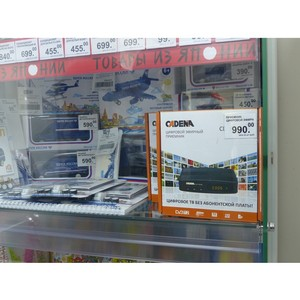 Костромичи приобрели в почтовых отделениях более 2,5 тысяч цифровых приставок