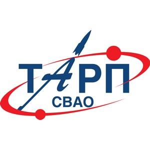 Регистрация ООО в Москве и в Московской области