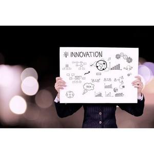 Тенденции развития инновационной инфраструктуры