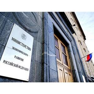 Минэкономразвития России: инфляция по итогам июня составит 0,2–0,3% м/м.