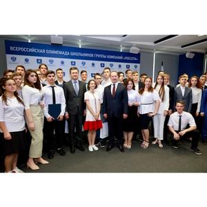 Александр Новак и Павел Ливинский наградили победителей школьной Олимпиады
