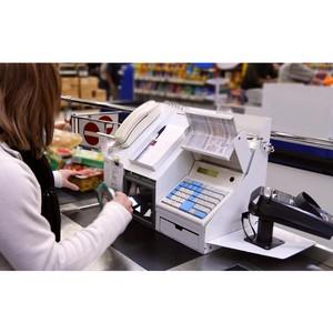 Принят закон о регулировании рынка электронных платежей