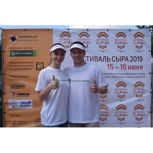 Вместе с Россельхозбанком: «Фестиваль сыра» в Костроме
