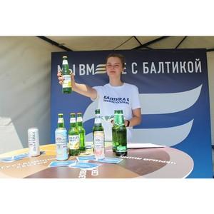 «Пивзавод «Ярпиво» варит пиво из зерна ярославских производителей