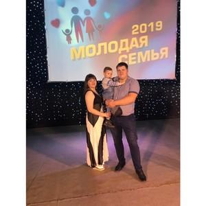 Две семьи от Планты приняли участие в городском конкурсе «Молодая семья-2019»