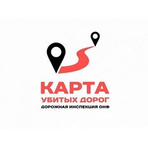јктивисты ќЌ' направили власт¤м јмурской области новый рейтинг убитых дорог