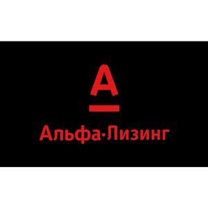 Ассоциация менеджеров России расширила пул членов благодаря компании «Альфа-Лизинг»