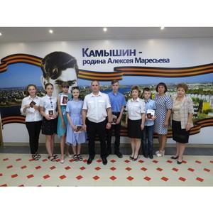 ОНФ в Волгоградской области организовал экскурсии для школьников региона