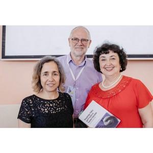 Ученые КФУ, Оксфордского и Аризонского университетов выступили соавторами международной монографии