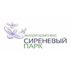 ЖК «Сиреневый парк» получил Золотой сертификат российской системы устойчивого развития Green Zoom