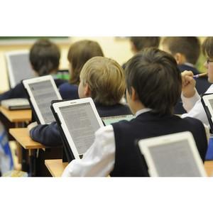 ГК «Просвещение» формирует цифровую экосистему школы
