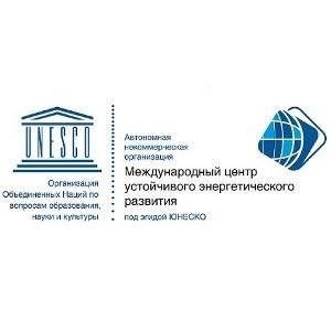 Экономические аспекты изменения климата в фокусе обсуждения на лекции Михаила Юлкина в МЦУЭР