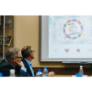 Тюменские НКО развивают межрегиональное сотрудничество и реализуют международные проекты