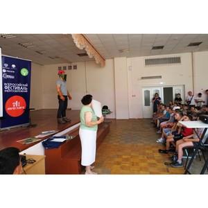 Удмуртэнерго проводит уроки электробезопасности в пришкольных детских лагерях