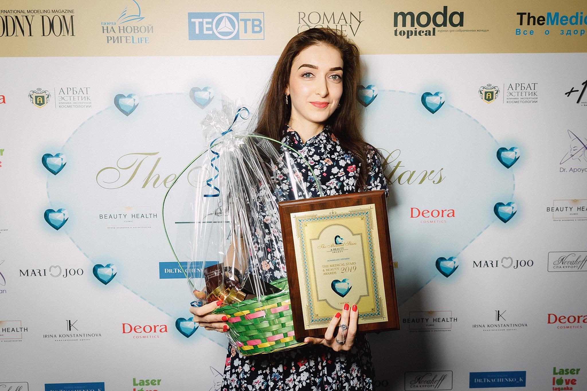 В Москве прошла первая международная премия The Medical Stars & Beauty Awards