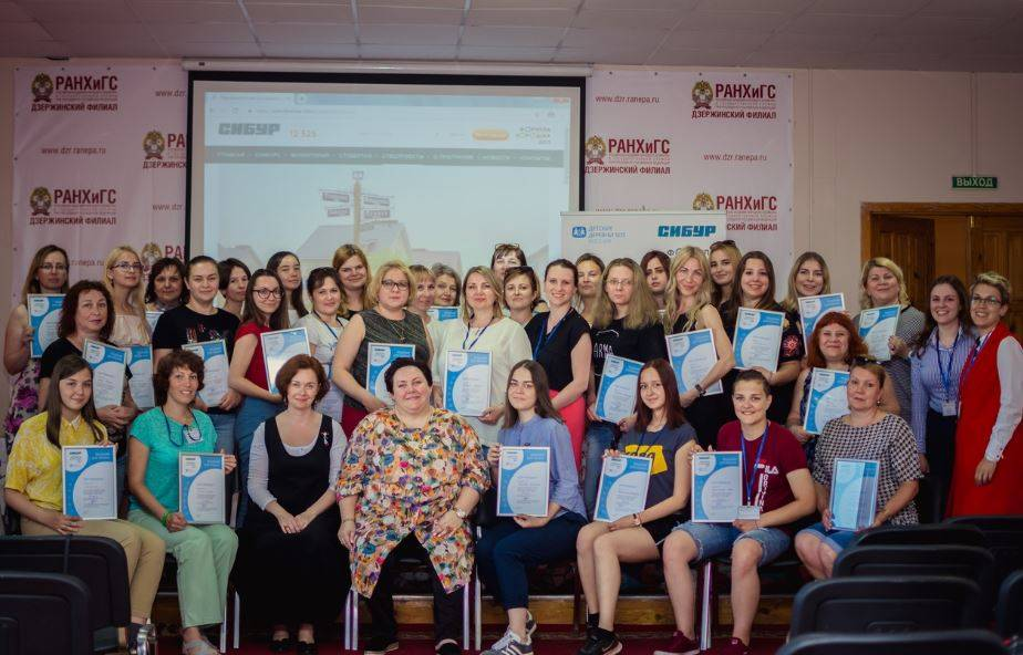 В Дзержинском филиале РАНХиГС состоялась сессия программы Детских деревень – SOS и Сибура