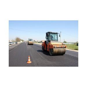В Чеченской Республике начата реконструкция подъездной дороги к г.Урус-Мартану