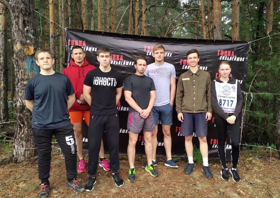 Студенты Дзержинского филиала РАНХиГС приняли участие в забеге «Гонка сильнейших»