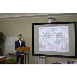 В ОАО «Ульяновскнефть» выбраны победители конкурса научно-технического творчества молодежи
