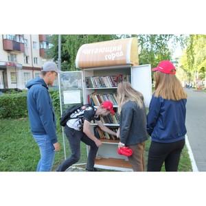 «Молодёжка ОНФ» в Мордовии пополнила фонды уличных библиотек Саранска