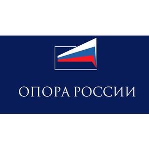 «Опора России» выступила против уголовного преследования за неуплату налогов предпринимателей, погасивших свои долги перед бюджетом