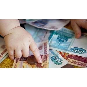 Буцкая: Система выплат по алиментам на жилье ребенку должна быть максимально прозрачной
