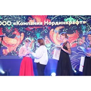 На ПМЭФ-2019 наградили лауреатов Премии «Экспортер года»