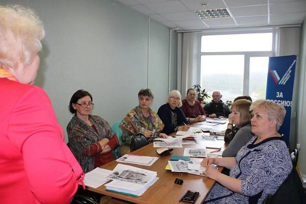 ОНФ на Камчатке открыл курсы повышения квалификации председателей советов многоквартирных домов