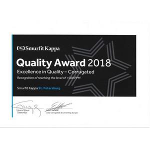 АО «Смерфит Каппа Санкт-Петербург» получило награду за высокое качество продукции