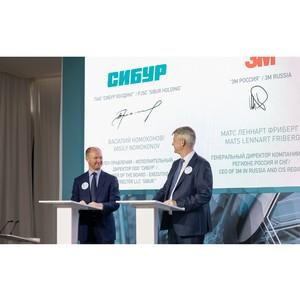 Сибур и 3M заключили соглашение о сотрудничестве в области экологических и цифровых разработок