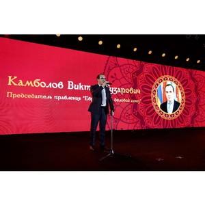 Председатель Правления Евразийского делового союза Виктор Камболов принял участие в церемония награждения Премии «Права потребителей и качество обслуживания»