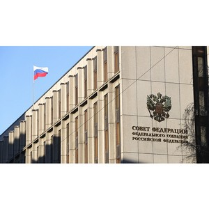 В Совете Федерации пройдут Дни Красноярского края.