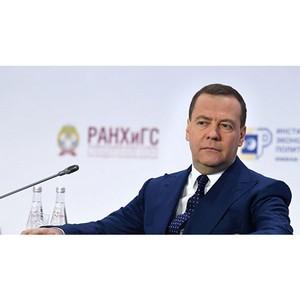 Д.Медведев утвердил план по реализации механизма «регуляторной гильотины»