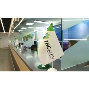 Всем клиентам ПАО «ТНС энерго Кубань» доступна услуга оформление заявки на установку счетчика онлайн