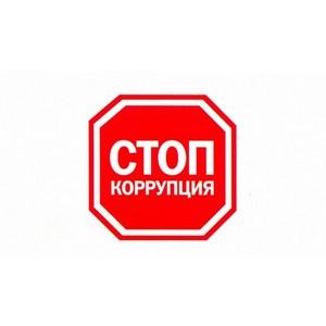 Владимирская таможня о профилактике коррупции в 2019 году